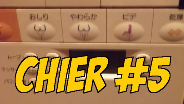Chier (à travers le monde) #5 – EN VIDEO