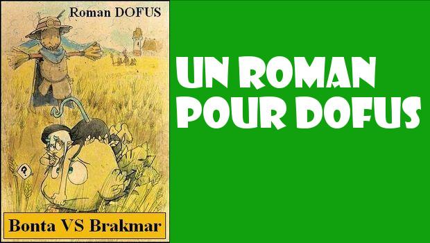 Un roman sur DOFUS à télécharger !!!